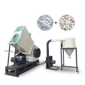 SWP series plastic crusher