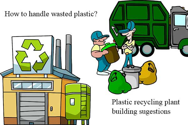 plsatic-recycling-plant