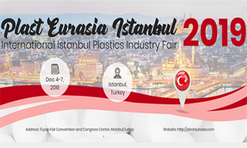 Zhangjiagang Sevenstars Machinery Expects to Meeting You in Plast Eurasia 2019